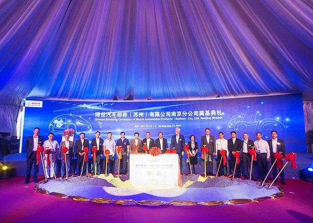 博世7.7亿建ibooster生产基地 电动车续航可增加20%