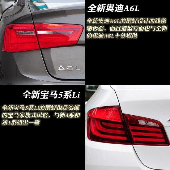 全新奥迪A6L对比宝马5系Li 受众有所不同