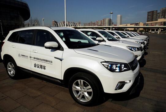 长安为中国制造业管理国际论坛提供指定用车