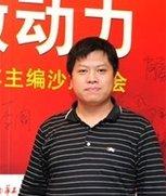 《经济观察报》汽车版主编 张耀东