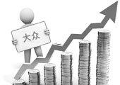 中国市场:2010年大众汽车在华实现销售192万辆 瑶瑶领先丰田的84.6万辆