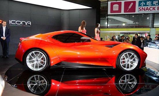 Icona Vulcano跑车发布 造型十分梦幻
