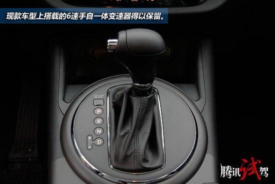 腾讯试驾2012款东风悦达起亚智跑导航版