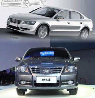 上海车展4月20日开幕 24款新车将首发
