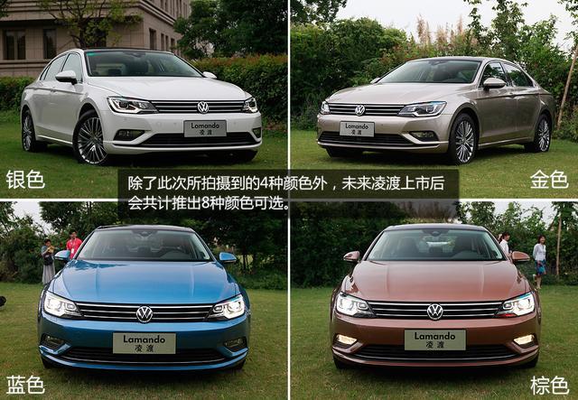 [新车实拍]上海大众凌渡外观实拍 轿跑式设计