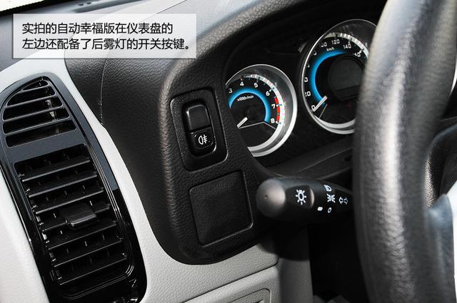 2015款东南v3菱悦实拍 实力派运动家用车高清图片