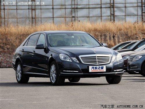 北京奔驰E级指导价格下调 最高降4.2万