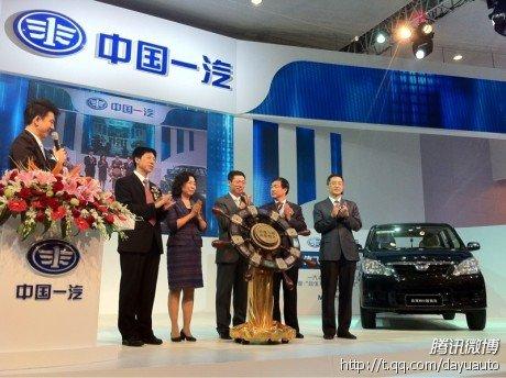 一汽森雅S80/M80新车上市 售5.79-8.29万元