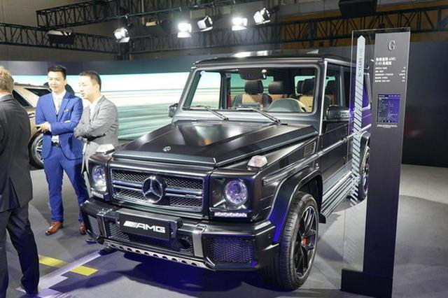 疾驰AMG G 63 典藏版上市 售价258.80万元