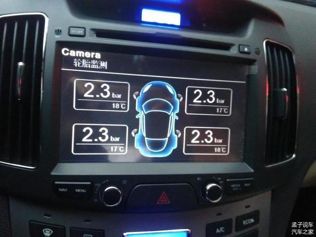 车上最实用的4大配置 宁愿花钱也要买 第二个关键时刻能救命