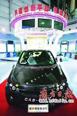 深圳研发出国际领先的碳纤维纯电动汽车