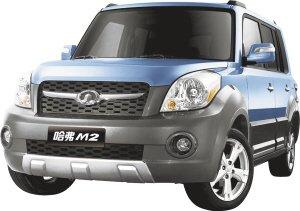营造SUV新生活 长城哈弗M2跨入6万元区间