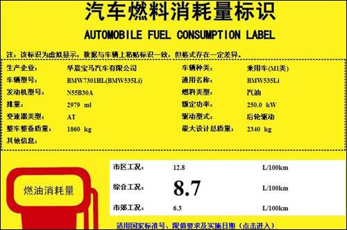 全系养护成本系列之 2011款华晨宝马335Li