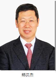 胡汉杰接胡咏担任一汽-大众销售公司总经理