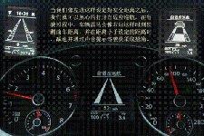 三、车道保持系统会自动修正方向盘