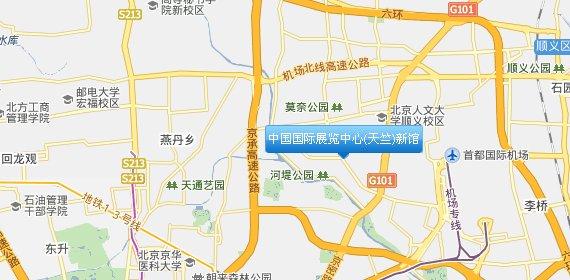 北京车展地址_腾讯汽车