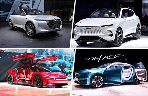 未来触手可及 盘点上海车展自主品牌11款准量产概念车