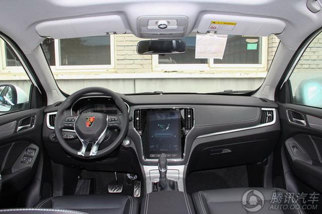 设置晋级 2018款荣威RX5将10月16日上市