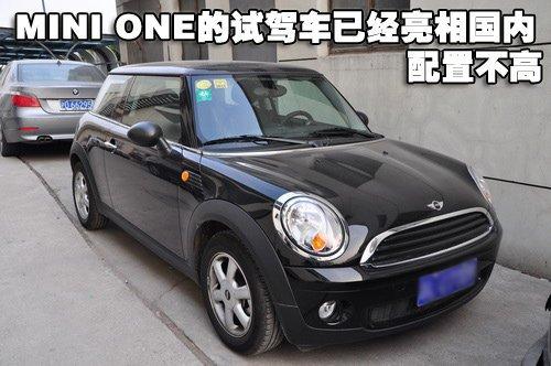 新款Mini本月28日上市 增1.4L动力降3万