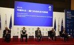互动讨论:中国车企国门外的机会与挑战