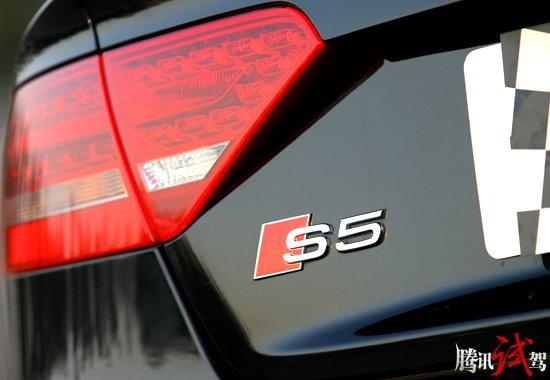 行家里手 腾讯试驾奥迪S5 Sportback