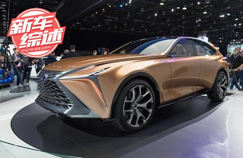 未来照进现实 热门高科技海外新车抢先看