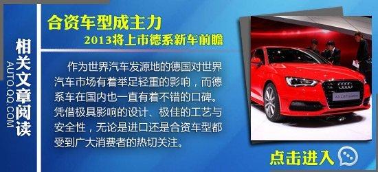 246期 新款cc 纳智捷s5曝光 汽车