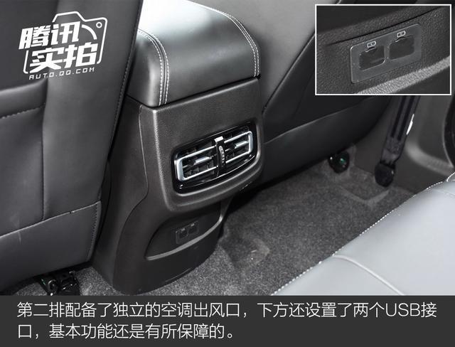 7.3万起售 大空间SUV 实拍捷途X70