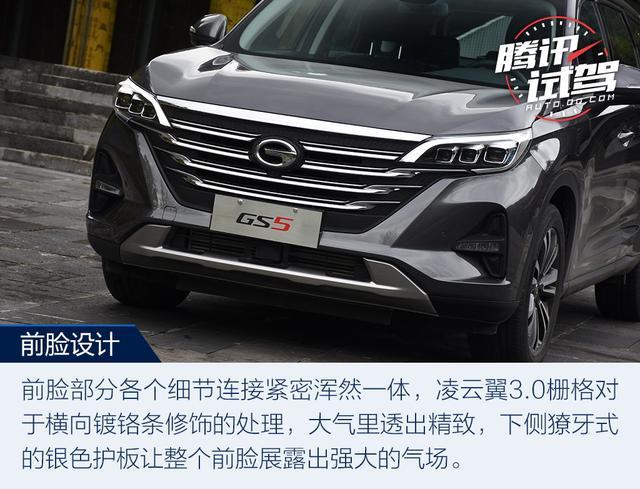 颜值与实力的担当 试驾广汽传祺全新GS5