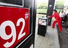 92号汽油会不会破8奔9