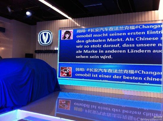 自主品牌首次亮相国际车展 腾讯微博独家上墙