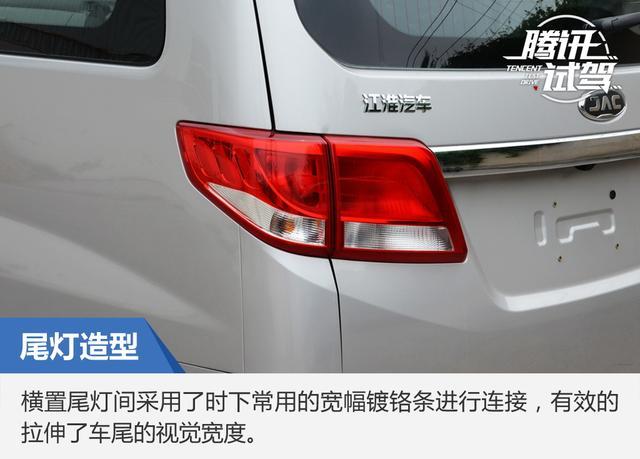 低调务实派 试驾江淮瑞风M4 1.9T手动柴油版