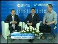 视频:腾讯专访贸促会会长王侠