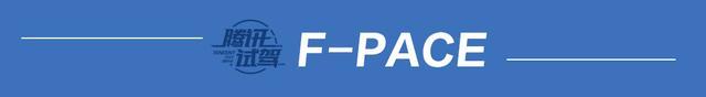 中量级金腰带之争 F-PACE / Macan对比试驾