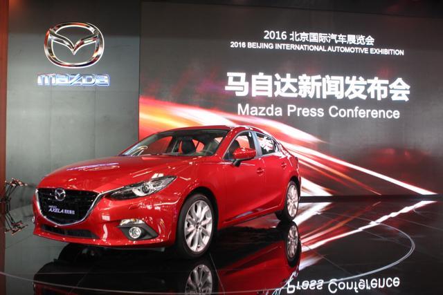 长安马自达全明星阵容亮相北京国际车展