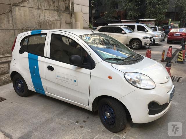 """北京将设置""""共享汽车""""停车位与充电桩"""