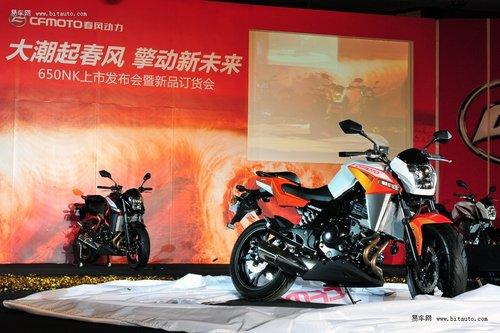 春风650NK正式上市 全国统一售价3.78万元