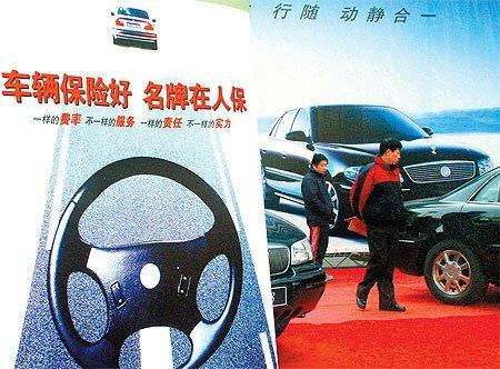 广州大部分车商涉嫌强制搭售新车保险