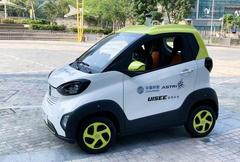 驭势科技获得香港自动驾驶路测牌照