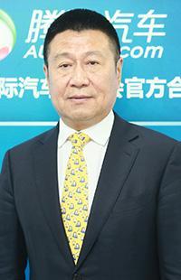 一汽丰田销售有限公司总经理姜君