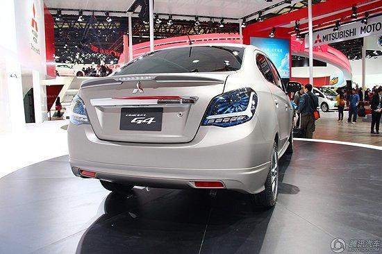 [新车解析]三菱G4概念车国内首发 有望国产