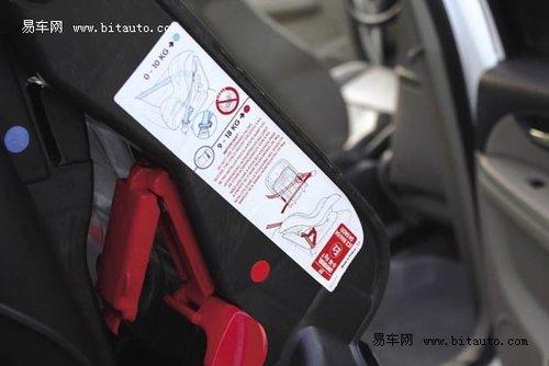 拿什么保护你 儿童安全座椅知识解读