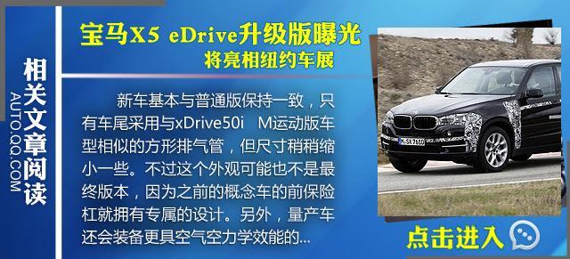 [新车发布]宝马7系马年限量版将亮相北京
