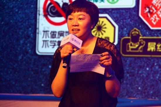 腾讯汽车总监王秋凤:微博是车友沟通纽带
