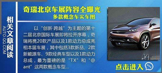5款北京车展新能源车前瞻 奥迪A8L混动领衔