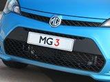 MG3进气格栅