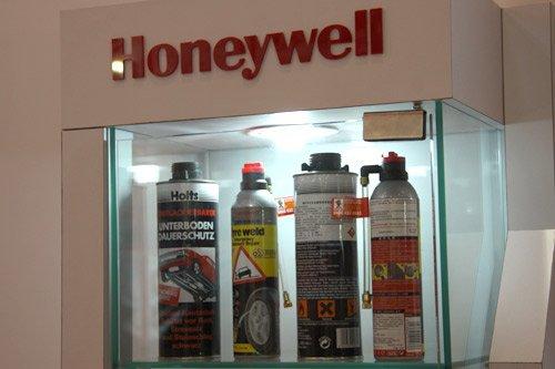 实用新品介绍 霍尼韦尔全系出席零部件展览