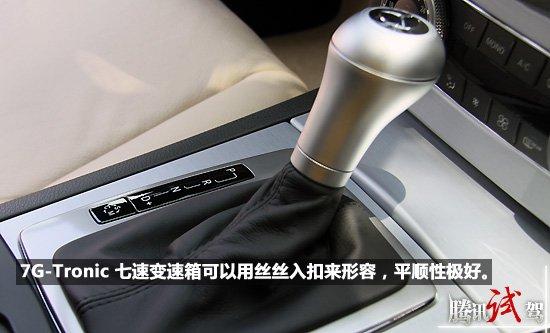 更实用个性之选 腾讯试驾奔驰C300旅行车