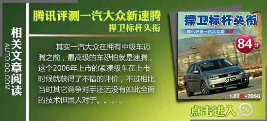 腾讯购车季系列之6款热销紧凑车型推荐
