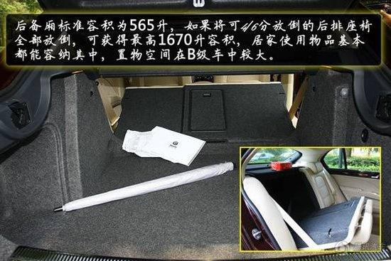 1.6L足够家用 铃木天语SX4锐骑购车手册